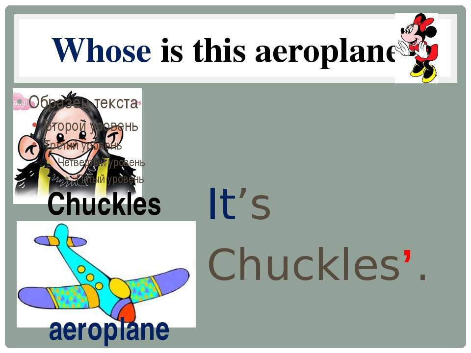 Whose is this aeroplane? It's Chuckles'. Chuckles aeroplane