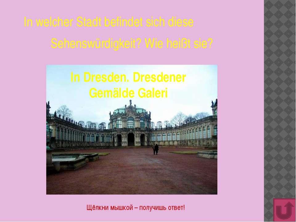 Wann wurde zwei deutsche Staaten auf dem Territorium Deutschlands gegründet? ...
