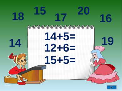 14+5= 12+6= 15+5= 18 14 15 17 20 16 19