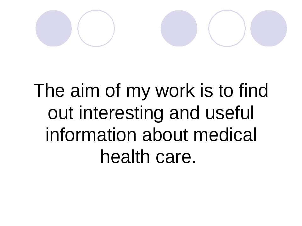The aim of my work is to find out interesting and useful information about me...