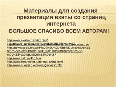 http://www.elektro.ru/index.php?option=com_content&task=view&id=193&Itemid=42...