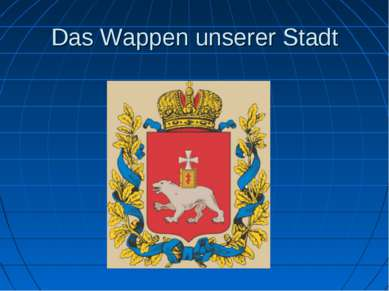 Das Wappen unserer Stadt