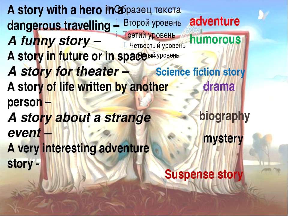 Miss Marple (Agatha Christie) Captain Nemo (Jule Verne) Sherlock Holmes (Sir ...