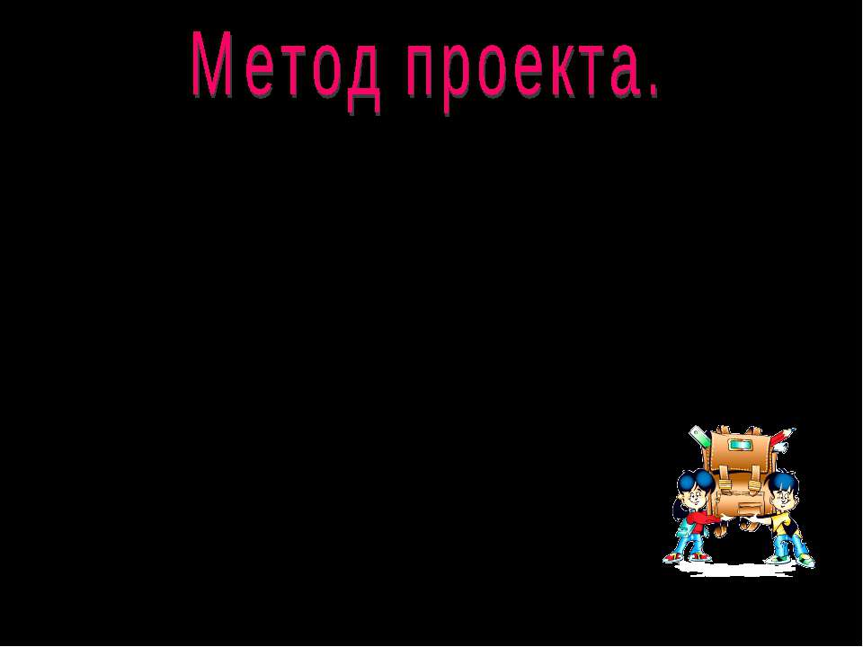 «История русского танца»