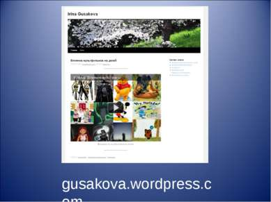 gusakova.wordpress.com