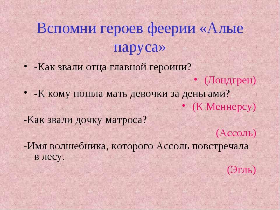 Читать мангу зов крови по русский