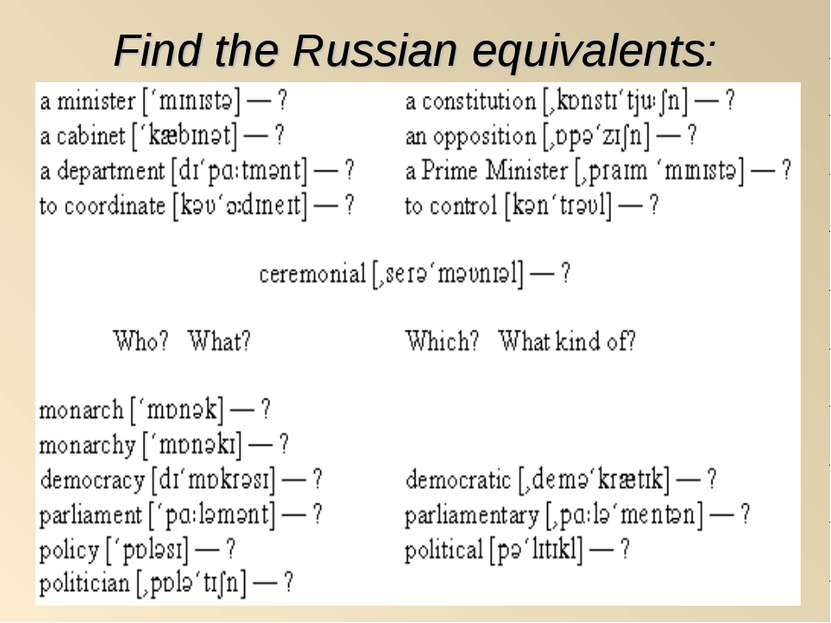 Find the Russian equivalents: