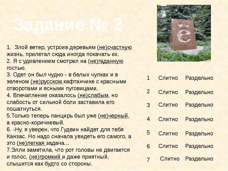 Работу выполнил Калабухов Даниил класс 6-1 24.11.2010