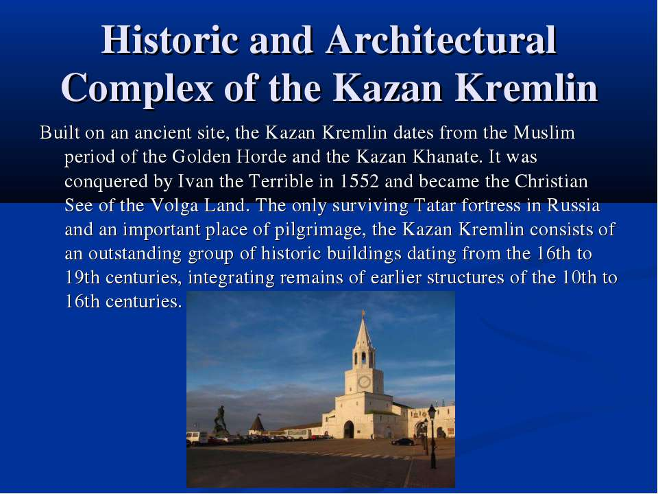 Historic and Architectural Complex of the Kazan Kremlin Built on an ancient s...