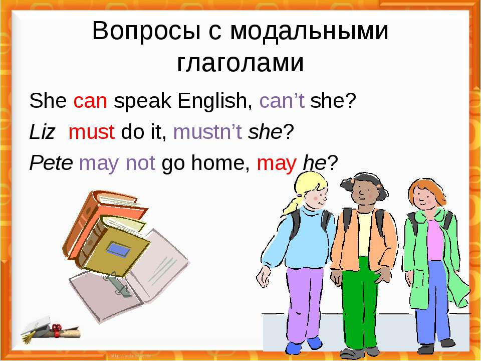 Вопросы с модальными глаголами She can speak English, can't she? Liz must do ...