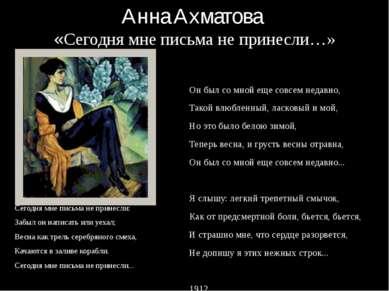 Источники http://www.artsait.ru/art/r/rotari/img/13.jpg http://ljplus.ru/img4...