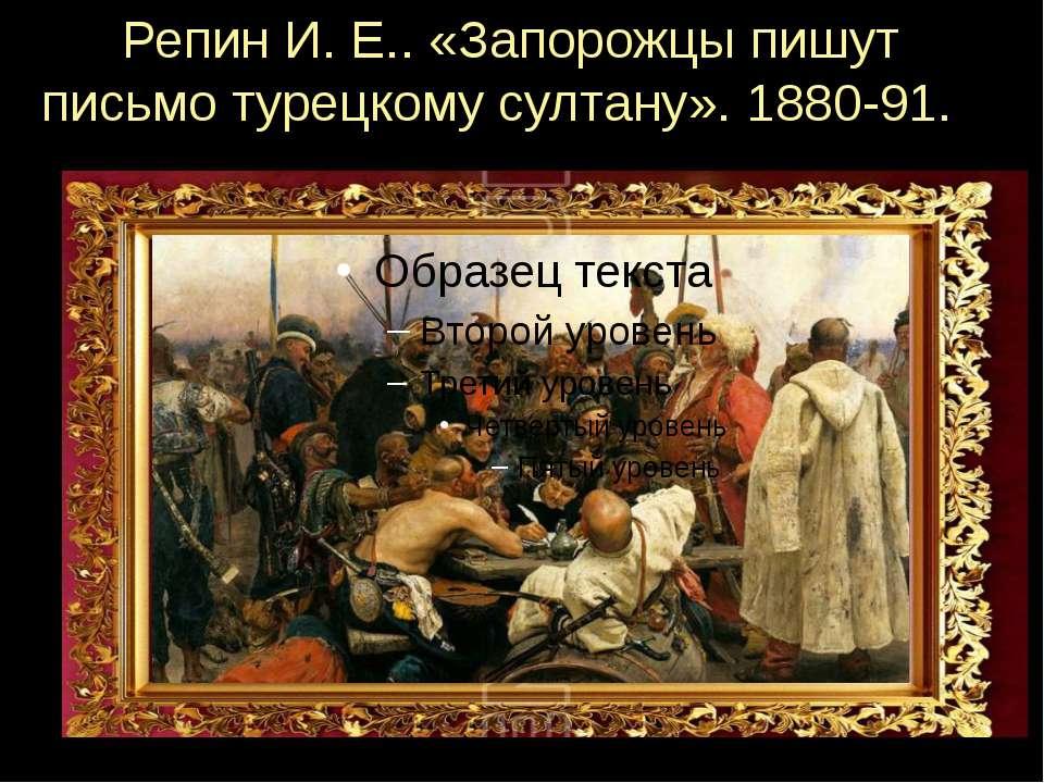 """Н. Богданов-Бельский """"За чтением письма» Привет, сестра!Привет, привет! Крест..."""