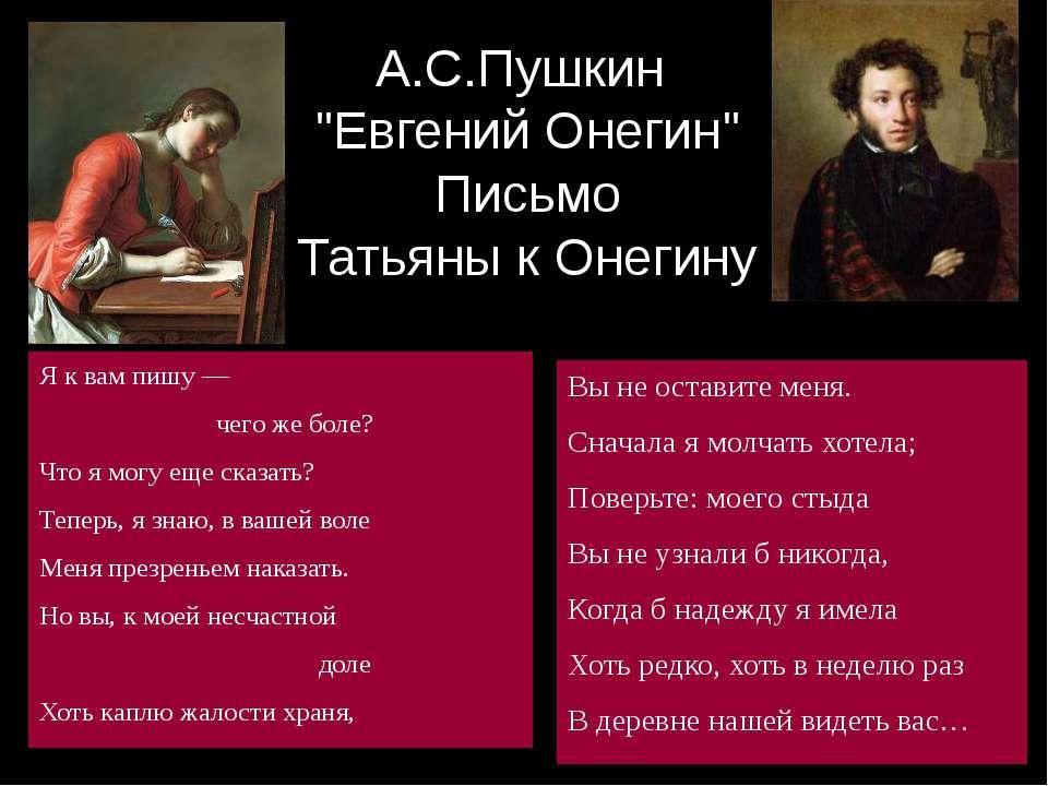 Андрей Данов «Письмо Любимой…» , То мысли-страхи досаждали, Впиваясь в сердце...