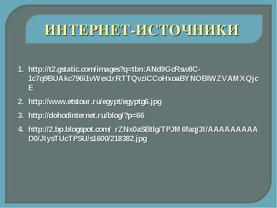 http://t2.gstatic.com/images?q=tbn:ANd9GcRsw8C-1c7q9BUAkc796i1vWex1rRTTQvziCC...