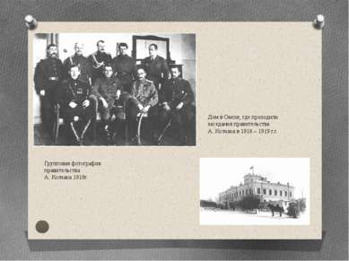 Один из создателей Красной армии Л. Д. ТРОЦКИЙ, 1917 Один из создателей Красн...