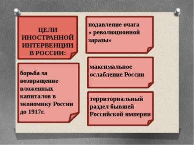 Фестиваль педагогических идей «Открытый урок» 2011 – 2012 учебный год и конку...