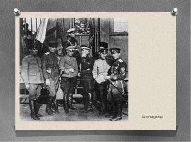 МИХАИ Л ВАСИ ЛЬЕВИЧ АЛЕКСЕ ЕВ (3 ноября1857,Тверская губерния,Российская ...