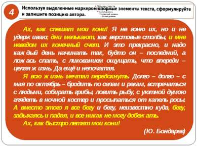 (1) Американская нация кристаллизовалась Голливудом. (2) Россия могла бы подн...