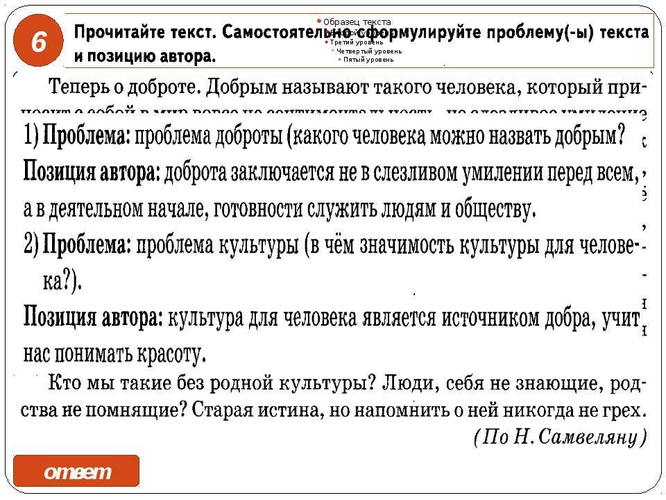 (1) Есть психологическое явление, которое я называю «комплексом бедного родст...