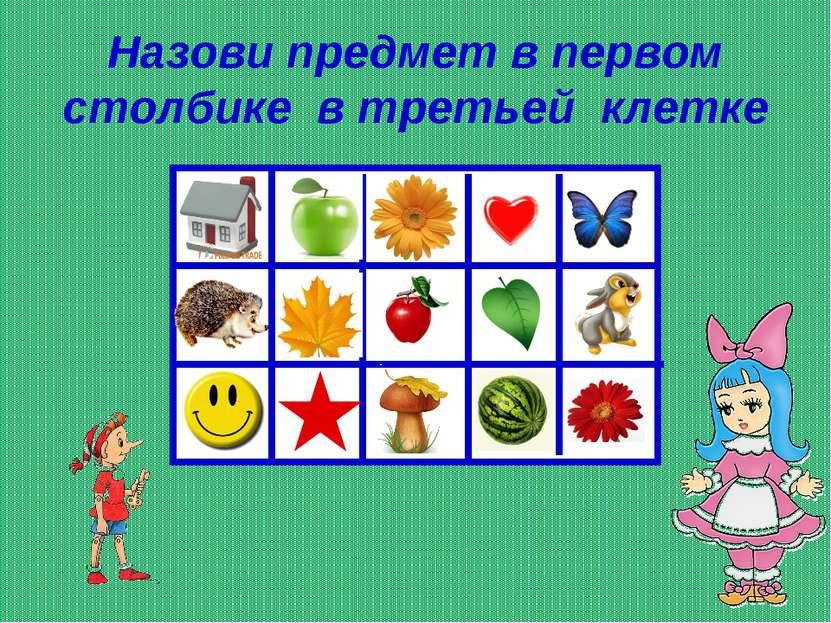 Русская былина добрыня и змей читать в онлайн