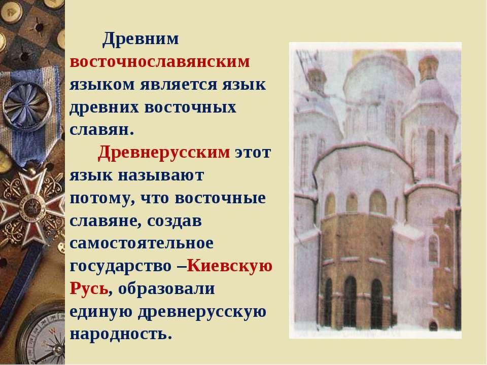 Англо-украинский словарь