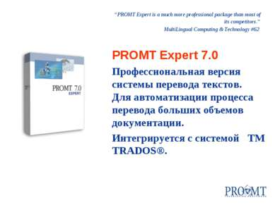 """""""PROMT Expert is a much more professional package than most of its competitor..."""