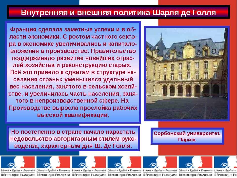 Мощные выступления студентов прошли по всей Франции. Безработи-ца среди молод...