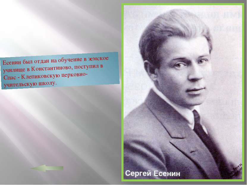 Интересные факты о поэте Айседора Дункан и ее приемная дочь Ирма Есенин с же...