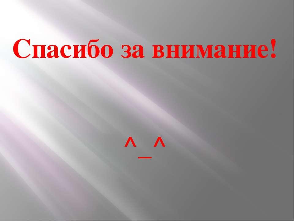 Есенин был отдан на обучение в земское училище в Константиново, поступил в Сп...