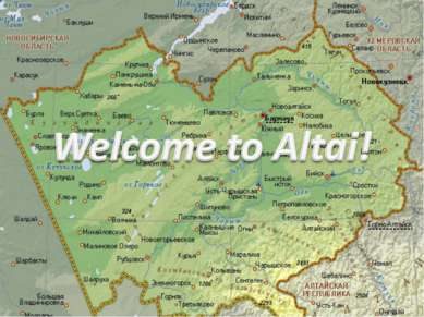 Welcome to Altai !