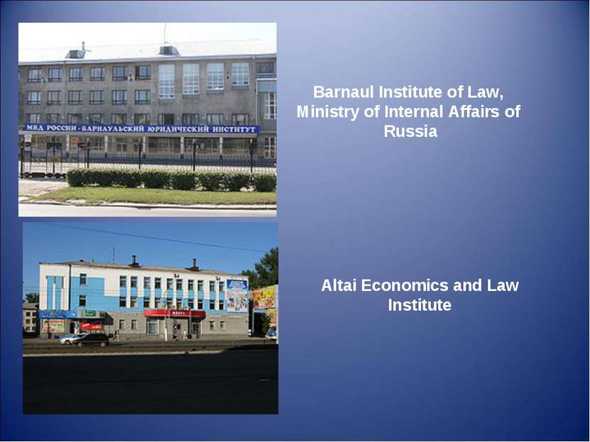Barnaul Institute of Law, Ministry of Internal Affairs of Russia Altai Econom...