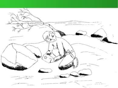 Иллюстрация к р. «Знамя полка»