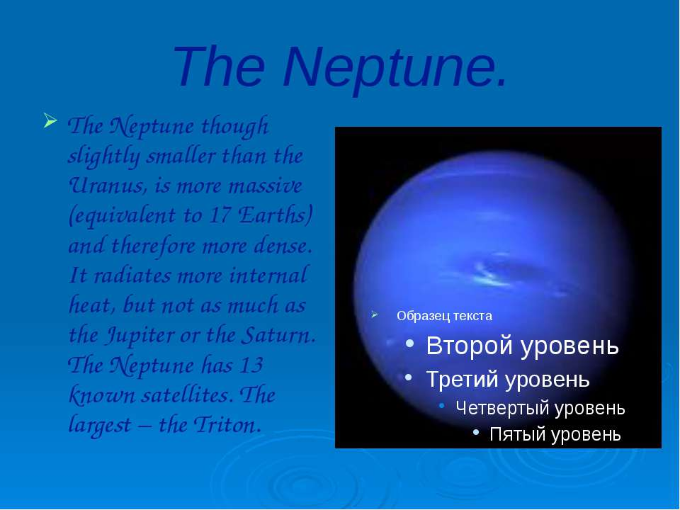 The Neptune. The Neptune though slightly smaller than the Uranus, is more mas...