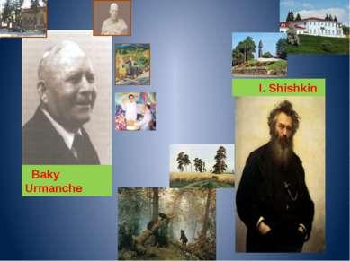 Baky Urmanche I. Shishkin