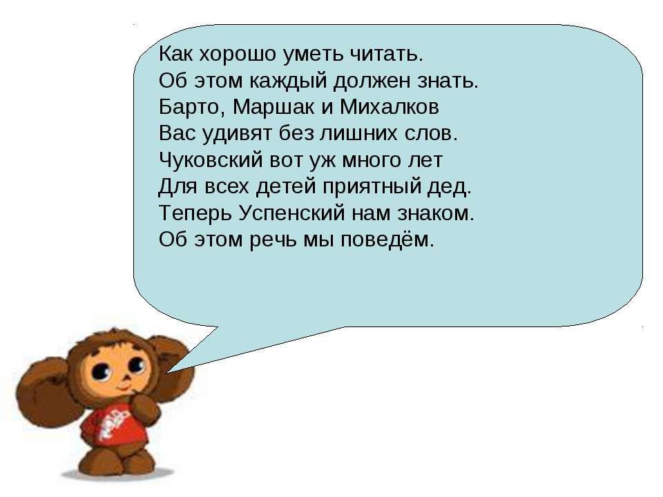 Книга девушка онлайн читать полностью на русском