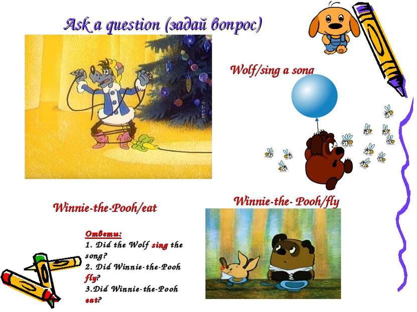 Ask a question (задай вопрос) Wolf/sing a song Winnie-the- Pooh/fly Winnie-th...