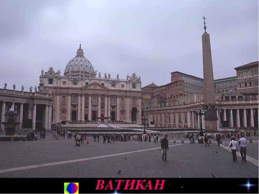 ВАТИКАН Значение итальянского архитектора Донато Браманте для дальнейших суде...