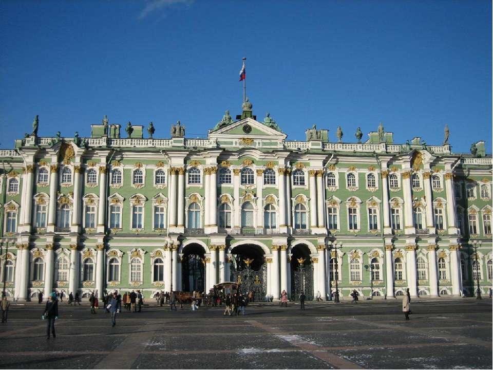 Какой самый большой музей находится в нашем городе?