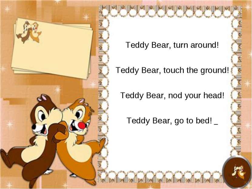Teddy Bear, turn around! Teddy Bear, touch the ground! Teddy Bear, nod your h...