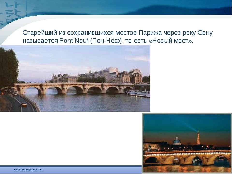 www.themegallery.com Company Logo Старейший из сохранившихся мостов Парижа че...