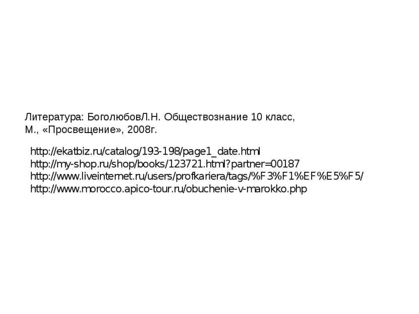 http://ekatbiz.ru/catalog/193-198/page1_date.html http://my-shop.ru/shop/book...