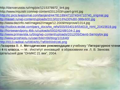 http://dancerussia.ru/img/pix/1215378972_br4.jpg http://www.inquisitr.com/wp-...