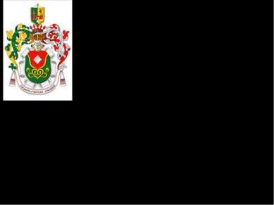 Учитель русского языка и литературы Сергеева Татьяна Анатольевна МОУ Рамонска...