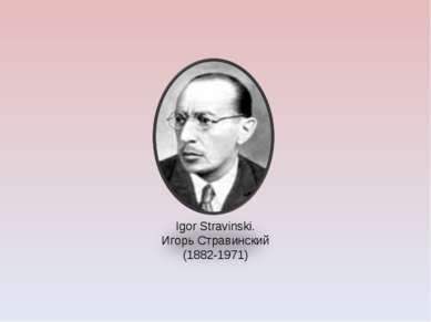 Igor Stravinski. Игорь Стравинский (1882-1971)
