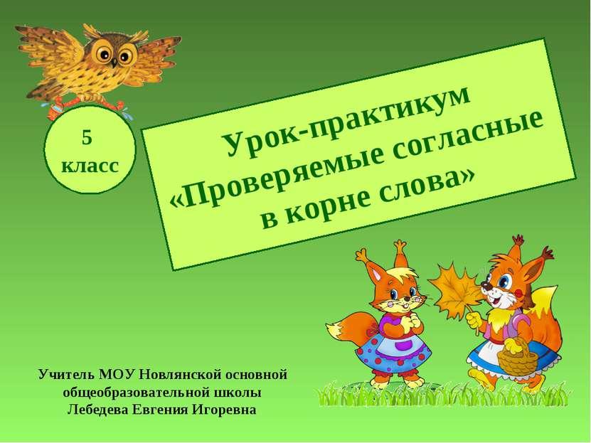Решебник Русская Литература 8 Класс Мушинская