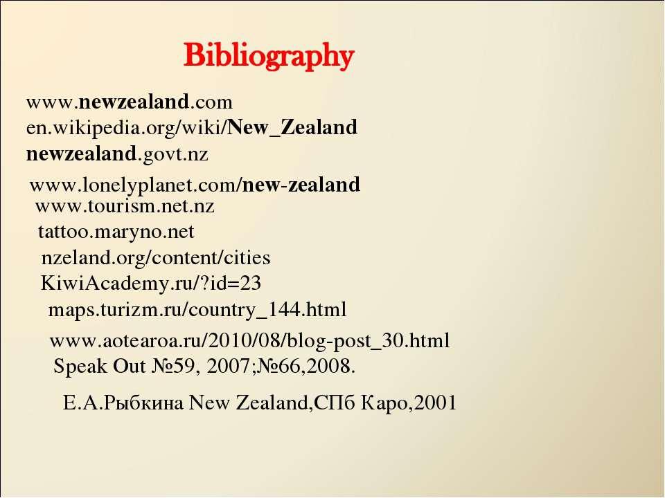 www.newzealand.com en.wikipedia.org/wiki/New_Zealand newzealand.govt.nz www.l...