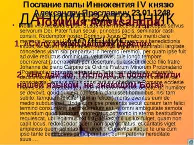 Усть-Ижора Памятники славы Александра Невского 6. Заповедная Усть-Ижора