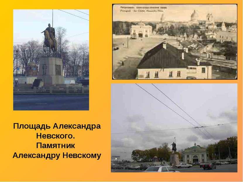 Акции воинской памяти Александра Невского в Колпинском районе Санкт-Петербург...