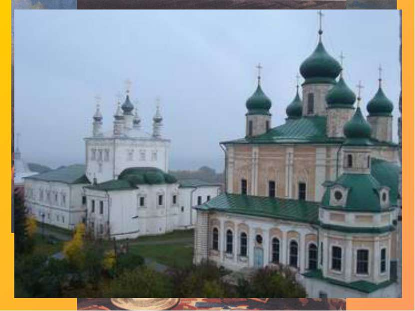Звезда ордена святого Александра Невского Аверс знака ордена Святого Александ...
