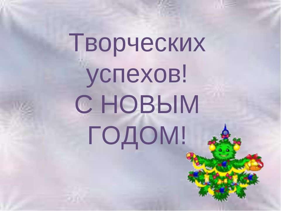 Людмила Васильевна Рубцова, учитель начальных классов, МБОУ Михайловской СОШ ...